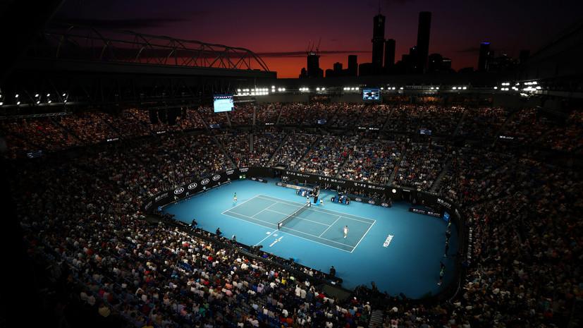 Организаторы Australian Open опровергли информацию о переносе турнира