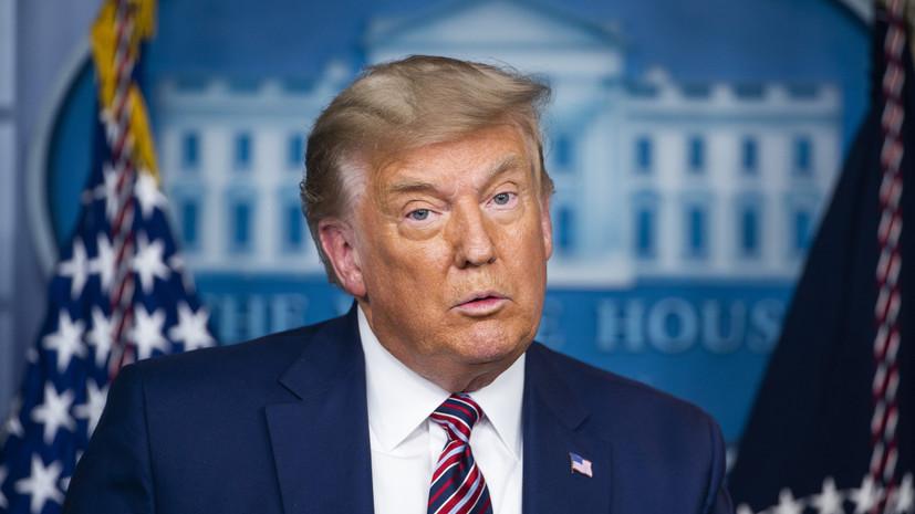 Трамп обсудил с другими лидерами G20 восстановление мировой экономики