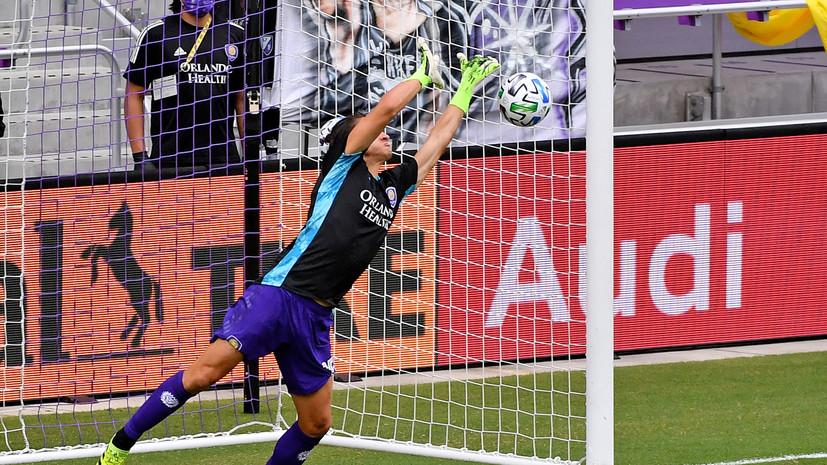 Защитник «Орландо» вывел команду в четвертьфинал плей-офф MLS, отразив решающий удар в серии пенальти