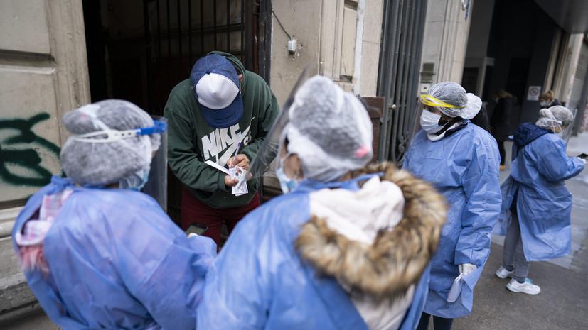 В Аргентине за сутки выявили более 7 тысяч случаев коронавируса
