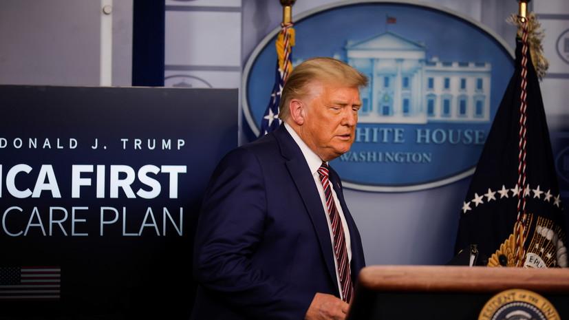 Трамп заявил о наличии данных, способных изменить итоги выборов