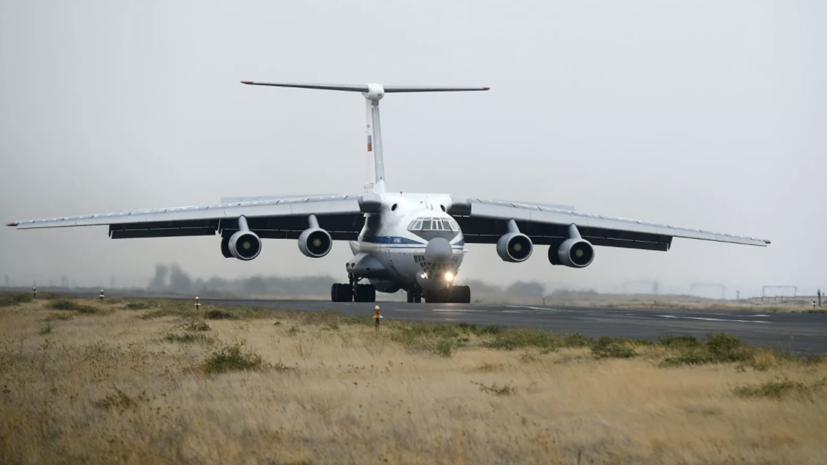 Самолёты ВКС доставляют военных инженеров в Карабах
