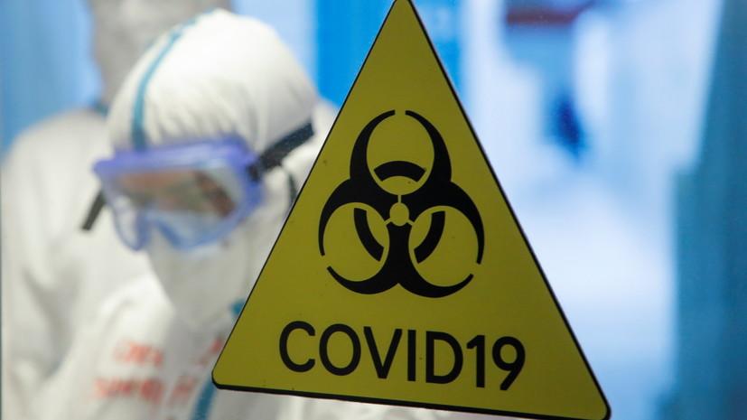 В России за сутки выявили 24 581 случай заболевания коронавирусом