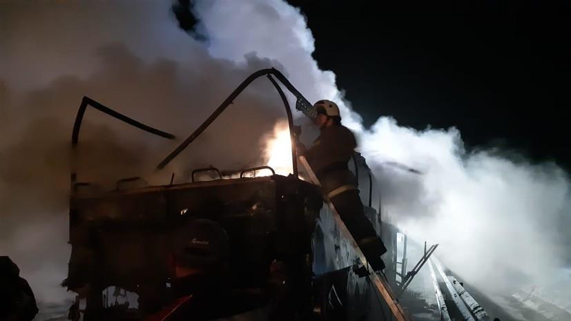 Автобус из Владикавказа загорелся в Ростовской области