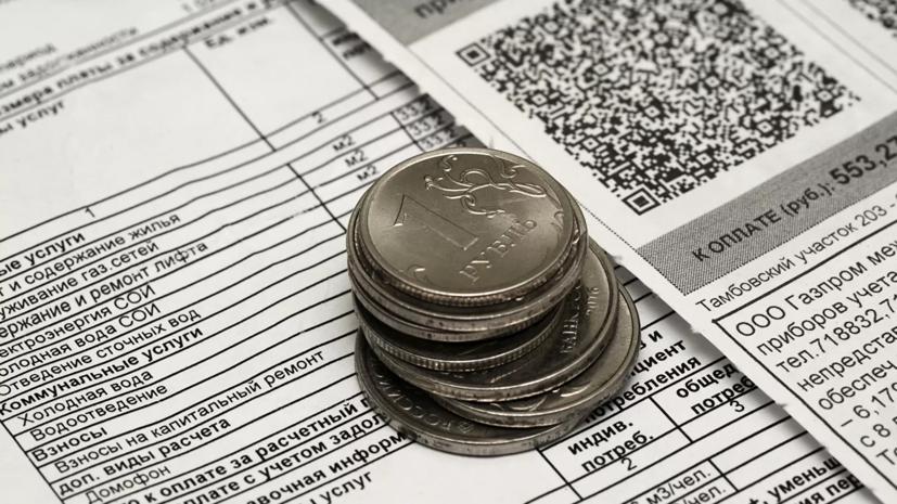 Россиян предупредили о возможном росте цен на услуги ЖКХ