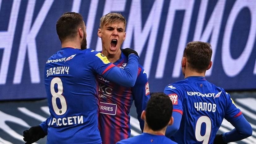 Ничейный синдром: как ЦСКА поделил очки с «Сочи» и завершил первый круг лидером РПЛ