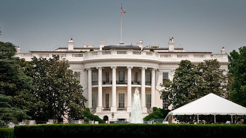 В Белом доме прокомментировали выход США из ДОН