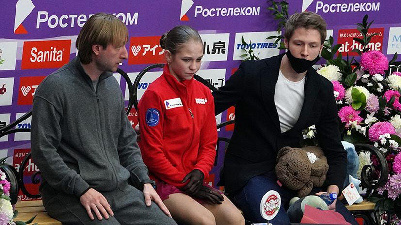 Гнуть свою линию или сбавить обороты: должен ли Плющенко сдержать максимализм Трусовой после неудачи на Гран-при