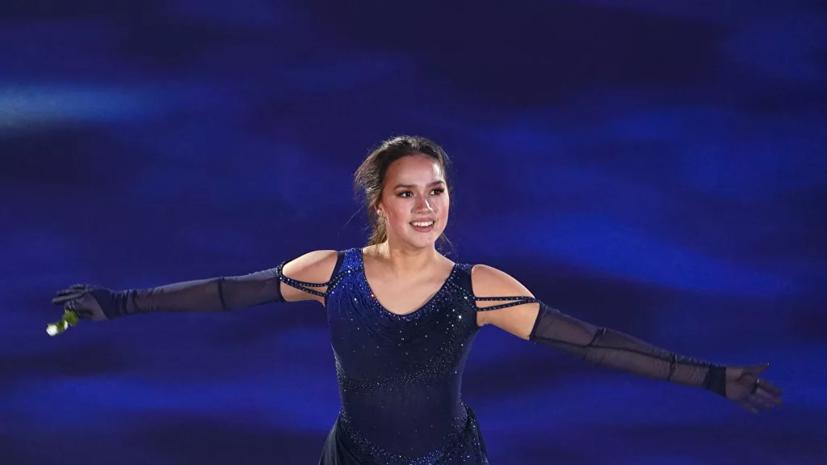 Загитова упала во время показательного выступления на Гран-при России