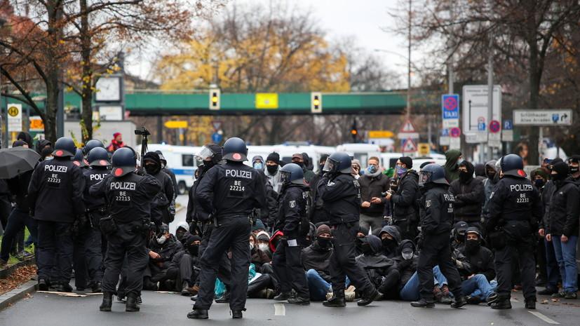 В Берлине прошла вторая за неделю акция протеста против карантина