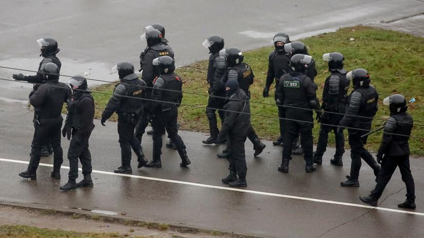 В Минске задержали более 200 человек на акциях протеста