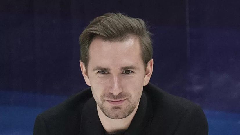 Глейхенгауз подвёл итоги этапа Гран-при в Москве для группы Тутберидзе