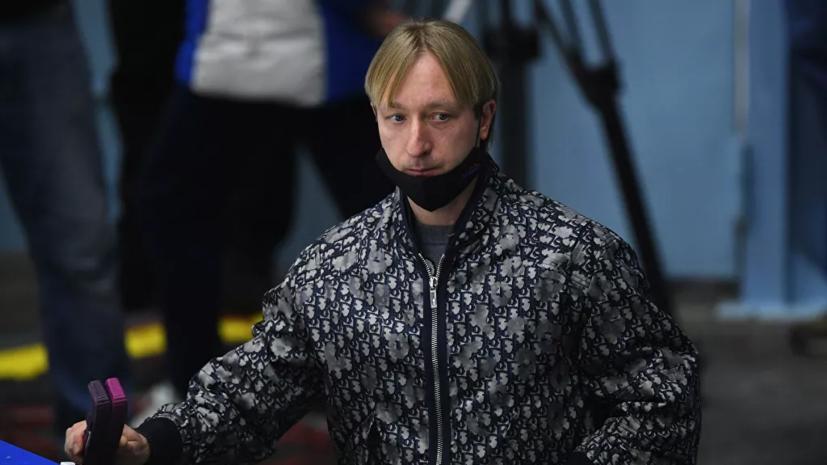В академии Плющенко подвели итоги этапа Гран-при по фигурному катанию в Москве