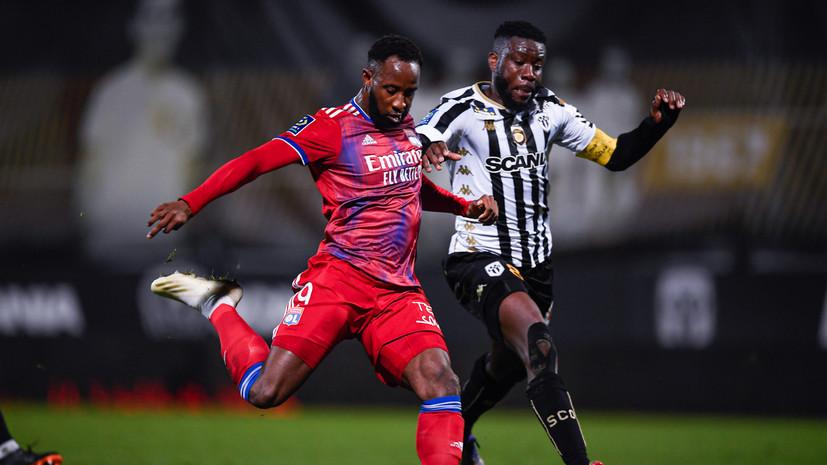 «Лион» обыграл «Анже» и вышел на второе место в Лиге 1