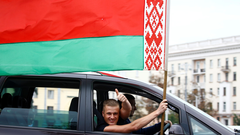 В Минске заявили о планах расширить санкции против ЕС