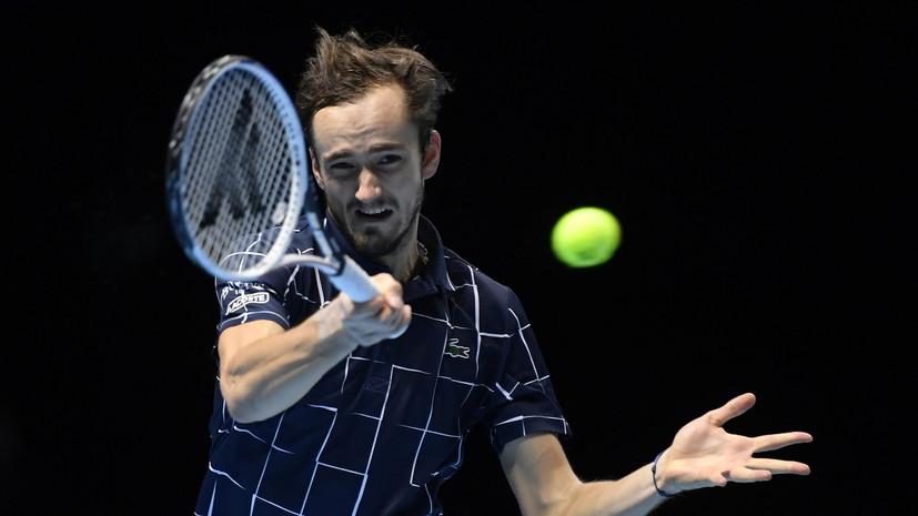Медведев обыграл тройку сильнейших теннисистов планеты на Итоговом турнире ATP