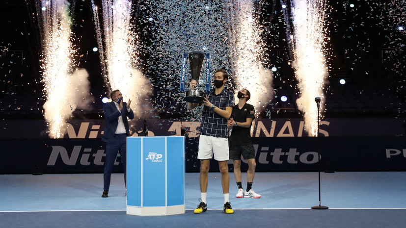 Камельзон назвал чемпионство Медведева на Итоговом турнире ATP большой победой российского спорта