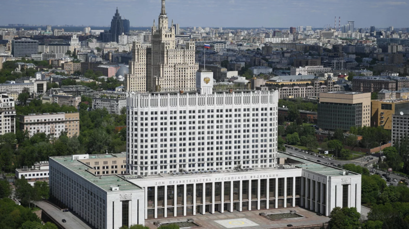 РБК узнало о планируемой реформе институтов развития