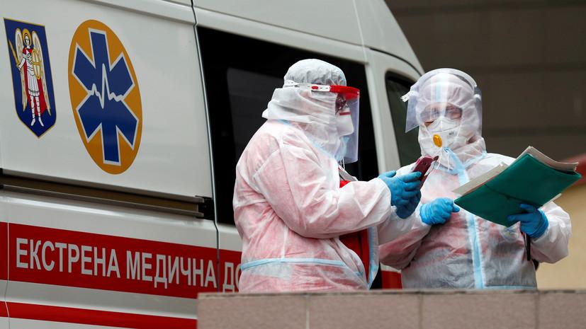 На Украине выявили 10 945 новых случаев коронавируса за сутки