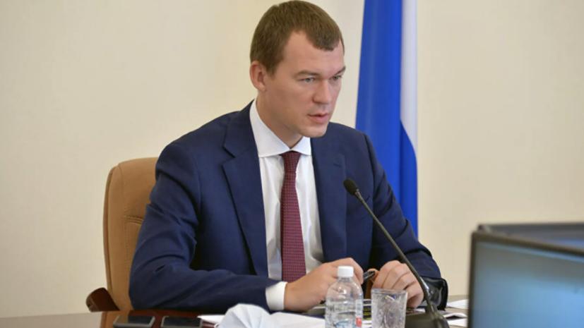 Дегтярёв поручил отменить тендер на свою охрану за 33 млн рублей в год