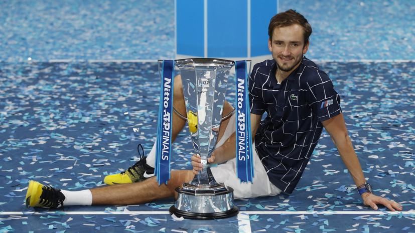 Медведев заработал более $1,5 млн призовых на Итоговом турнире ATP