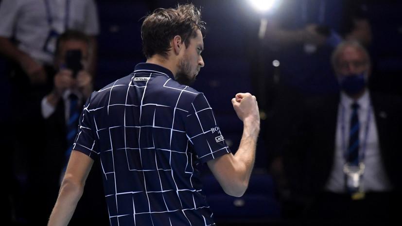 Медведев назвал победу на Итоговом чемпионате ATP важнейшей в жизни