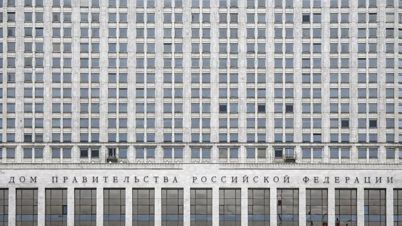 В России проведут оптимизацию институтов развития