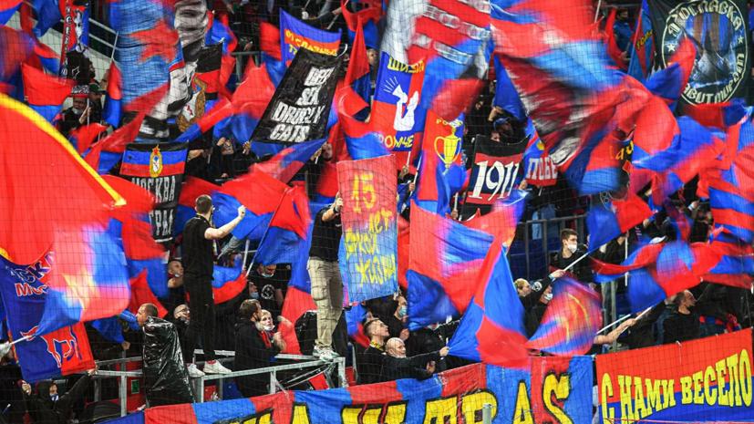 Суд оштрафовал ЦСКА за нарушение санитарных норм на матче РПЛ с «Динамо»