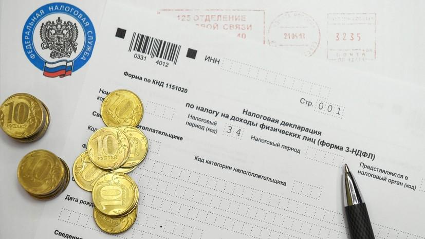 «Более социально справедливый подход»: Владимир Путин подписал закон о повышении НДФЛ на доходы свыше 5 млн рублей