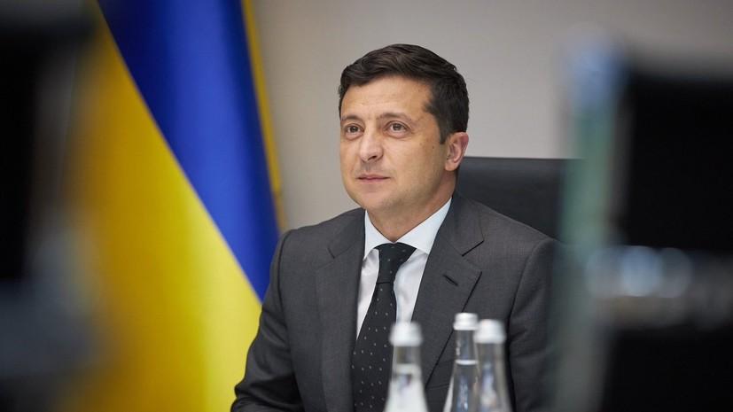 Зеленский оценил ситуацию с коронавирусом на Украине