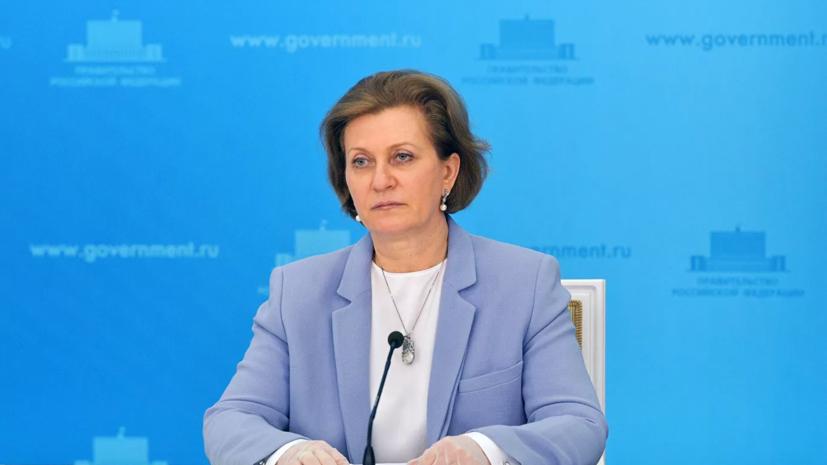 Попова назвала регионы с самыми высокими показателями по коронавирусу