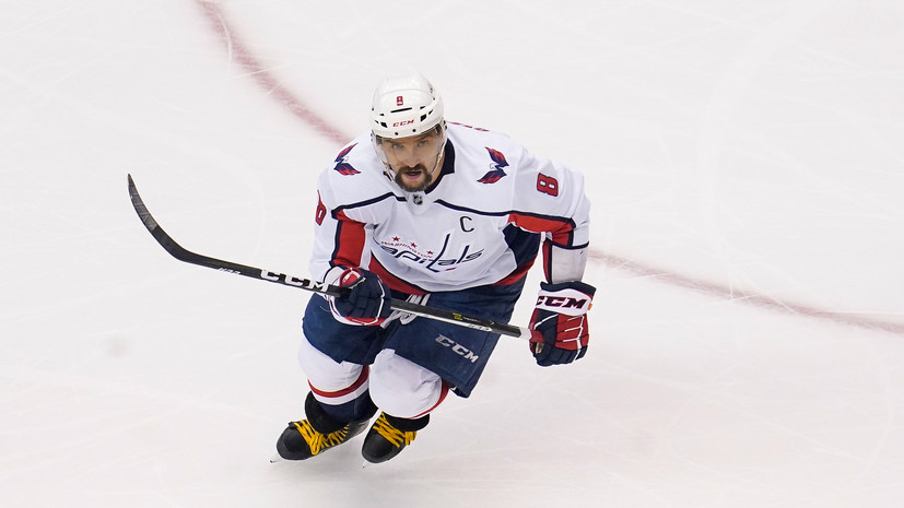 Ягр уверен, что Овечкин сможет побить рекорд Гретцки по голам в НХЛ