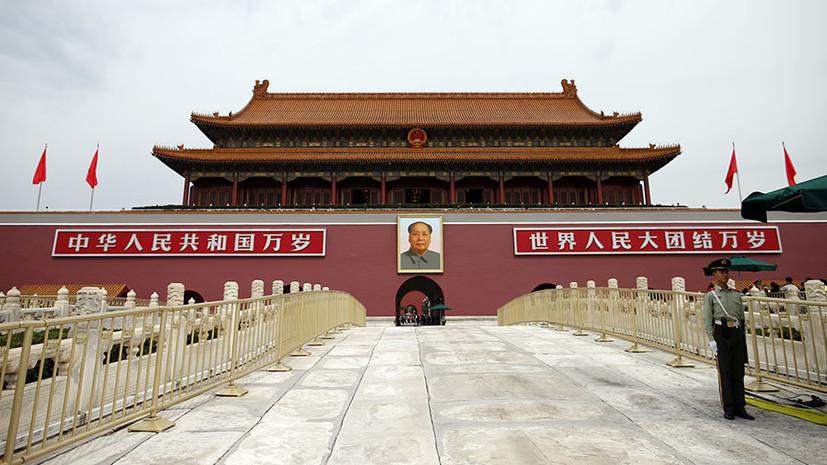 «Приоритетная мишень»: как США усиливают напряжённость в отношениях с Китаем