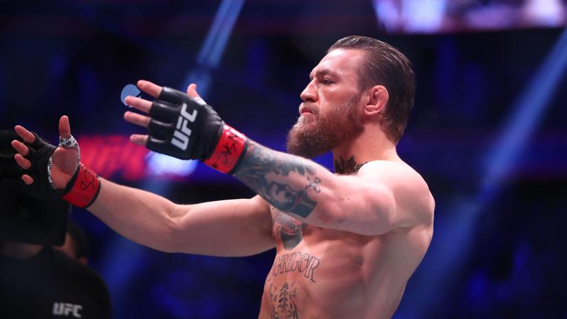 UFC подтвердил проведение боя между Макгрегором и Порье 23 января