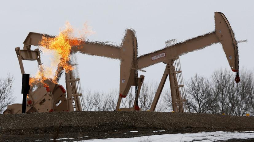 Экономист оценил ситуацию с ценами на нефть
