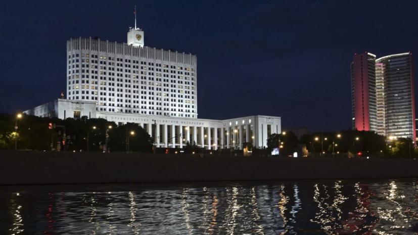 Правительство выделило средства на поддержание бюджетов 39 регионов