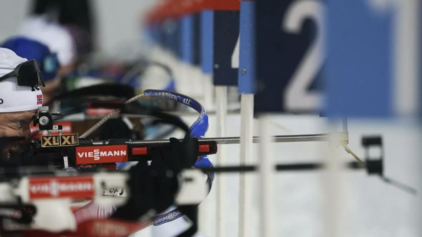 Майгуров: готовность сборной России по биатлону покажут первые старты
