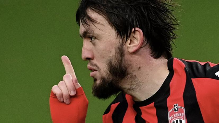 СМИ: Мирзов восстановится к матчу с «Краснодаром»