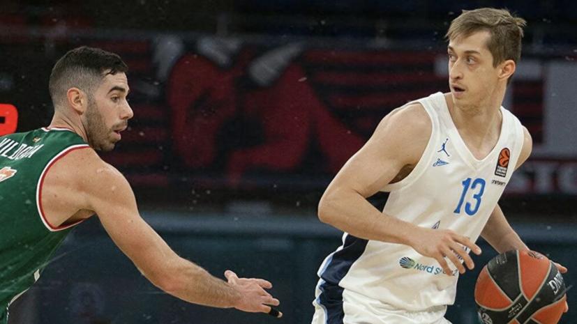 «Зенит» победил «Басконию» в матче баскетбольной Евролиги