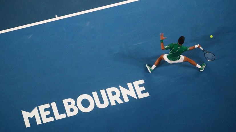 СМИ: На Australian Open может быть отменена квалификация