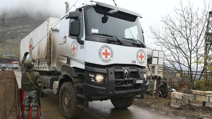 Красный Крест усилит присутствие в Нагорном Карабахе в четыре раза