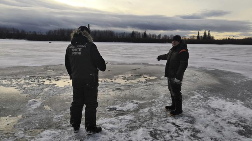 В Югре ищут тело младенца, находившегося в ушедшей под лёд машине
