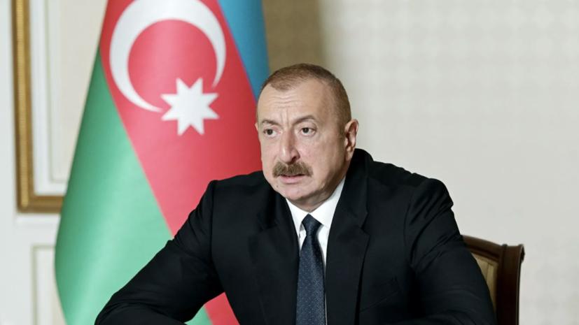 Алиев рассказал, что планировал военную операцию в Агдаме