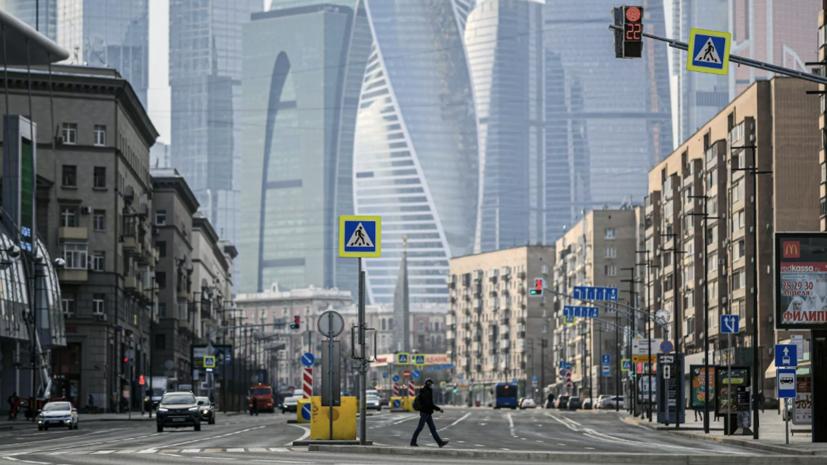 В Москве подвели итоги работы центра поддержки экономики