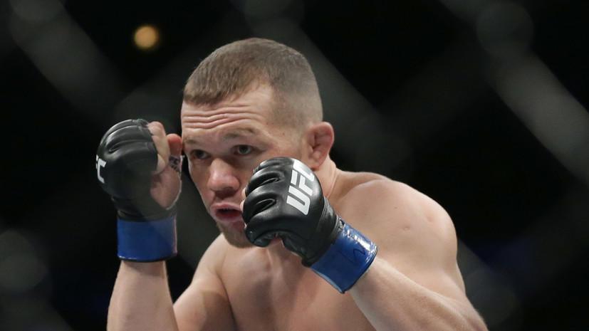 Ян заявил, что не намерен подниматься в полулёгкий дивизион UFC