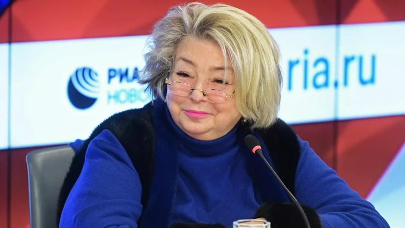 Тарасова: я являюсь болельщицей Трусовой, люблю её