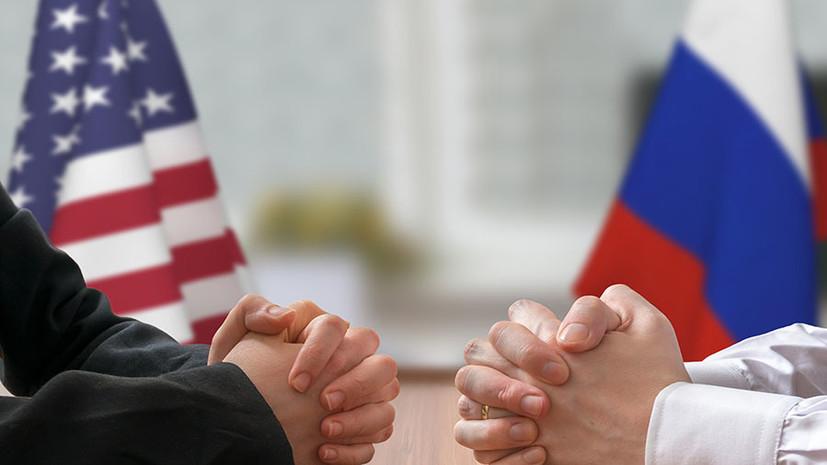 В МИД пока не видят оснований для «выправления» отношений России и США