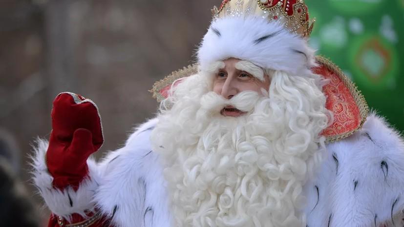 Основатель съезда Дедов Морозов и Снегурочек прокомментировала ситуацию с поздравлениями детей