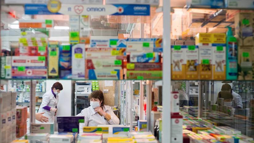 Голиковарассказала о ситуации с лекарствами в региональных аптеках
