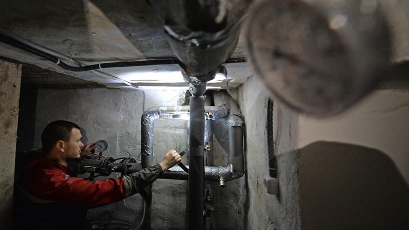 Во Владивостоке рассказали о ситуации с теплоснабжением